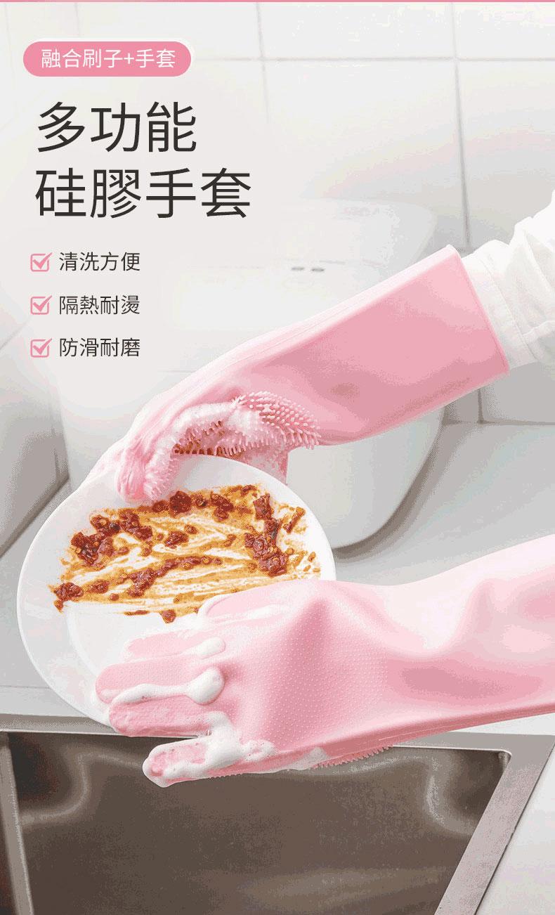 韓國熱銷洗碗神器白金矽膠手套刷,多功能硅膠魔術手套,清潔手套,洗碗手套,烘培手套